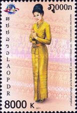 [The 60th Anniversary of Diplomatic Relations with Thailand - Joint Issue with Thailand, type CFU]