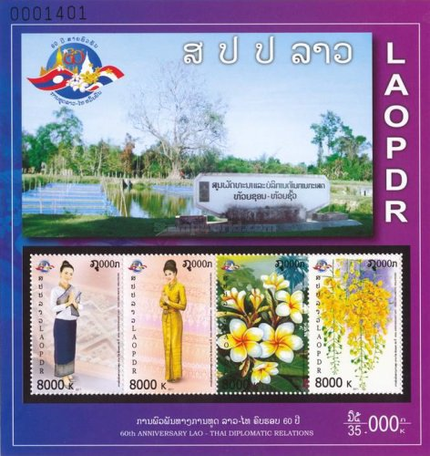 [The 60th Anniversary of Diplomatic Relations with Thailand - Joint Issue with Thailand, type CFV]