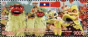[The 50th Anniversary of Diplomatic Relations with China, type CFW]