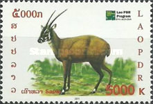 [Fauna - Protection of Wild Animals, type CGL]