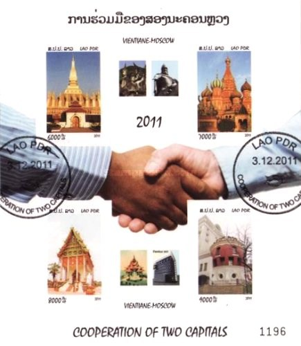 [Cooperation - Moscow & Vientiane, type CGY]