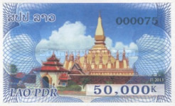 [Pha That Luang, Vientiane - Self Adhesive Stamps, Typ CHQ]