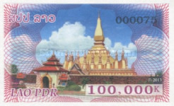 [Pha That Luang, Vientiane - Self Adhesive Stamps, Typ CHQ1]
