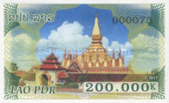[Pha That Luang, Vientiane - Self Adhesive Stamps, Typ CHQ2]