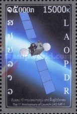 [The 1st Anniversary of the Launch of LAO SAT-1, type CJC]
