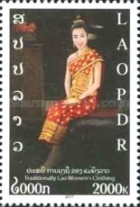 [Traditional Lao Women´s Clothing, type CJE]