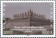 [The 450th Anniversary of That Luang Stupa Foundation, Typ CJI]