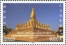 [The 450th Anniversary of That Luang Stupa Foundation, type CJJ]