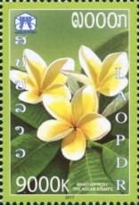 [The 50th Anniversary of ASEAN - National Flowers, type CKA]