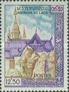 [Laotian Monuments, Typ CY]