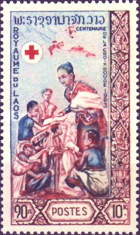 [The 100th Anniversary of the International Red Cross, type EE]