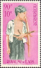 [People of Laos, type ET]