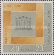 [The 20th Anniversary of UNESCO, Typ GH]