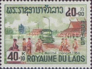 [Mekong Delta Flood Relief, Typ GQ]