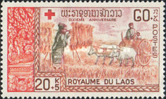 [The 10th Anniversary of Laotian Red Cross, Typ HH]