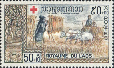 [The 10th Anniversary of Laotian Red Cross, Typ HI]