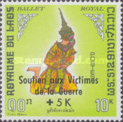 "[""Support for War Victims"" - Issues of 1969 (""Ballet Royal"") Overprinted ""Soutien aux Victimes de la Guerre"" and Surtaxed 5 K, type JU]"