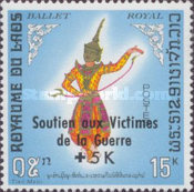 "[""Support for War Victims"" - Issues of 1969 (""Ballet Royal"") Overprinted ""Soutien aux Victimes de la Guerre"" and Surtaxed 5 K, type JV]"