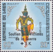 "[""Support for War Victims"" - Issues of 1969 (""Ballet Royal"") Overprinted ""Soutien aux Victimes de la Guerre"" and Surtaxed 5 K, type JW]"