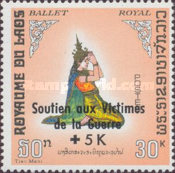 "[""Support for War Victims"" - Issues of 1969 (""Ballet Royal"") Overprinted ""Soutien aux Victimes de la Guerre"" and Surtaxed 5 K, type JX]"