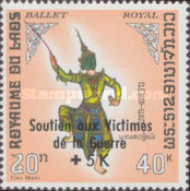 "[""Support for War Victims"" - Issues of 1969 (""Ballet Royal"") Overprinted ""Soutien aux Victimes de la Guerre"" and Surtaxed 5 K, type JY]"