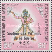 "[""Support for War Victims"" - Issues of 1969 (""Ballet Royal"") Overprinted ""Soutien aux Victimes de la Guerre"" and Surtaxed 5 K, type JZ]"