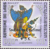 "[Airmail - ""Support for War Victims"" - Issues of 1969 (""Ballet Royal"") Overprinted ""Soutien aux Victimes de la Guerre"" and Surtaxed 5 K, type KA]"