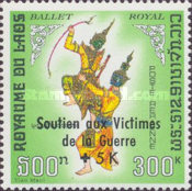 "[Airmail - ""Support for War Victims"" - Issues of 1969 (""Ballet Royal"") Overprinted ""Soutien aux Victimes de la Guerre"" and Surtaxed 5 K, type KB]"