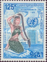 [Airmail - The 25th Anniversary of the United Nations, type KL]