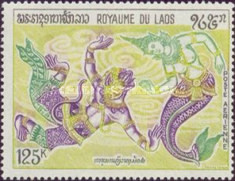 [Airmail - Laotian Mythology - Frescoes from Triumphal Arch, Vientiane, type KR]