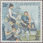 [Laotian Traditional Crafts, type KS]