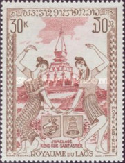 "[Airmail - ""Twin Cities"" of St. Astier (France) and Keng-Kok (Laos), type LD]"