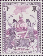 "[Airmail - ""Twin Cities"" of St. Astier (France) and Keng-Kok (Laos), type LE]"