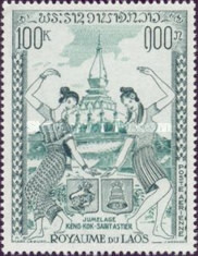 "[Airmail - ""Twin Cities"" of St. Astier (France) and Keng-Kok (Laos), type LF]"