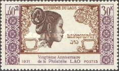 [The 20th Anniversary of Laotian Stamps, Typ LL]