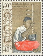 [The 20th Anniversary of Laotian Stamps, Typ LM]