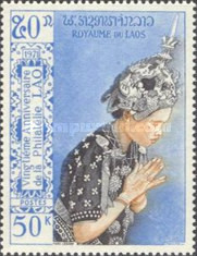 [The 20th Anniversary of Laotian Stamps, Typ LN]