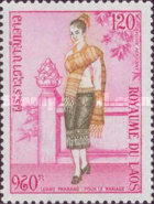 [Airmail - Regional Costumes, Typ MS]