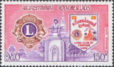 [Airmail - The 55th Anniversary of Lions International, Typ MW]