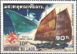 [The 100th Anniversary of U.P.U. - History of the Postal System, Typ OP]