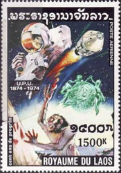 [Airmail - The 100th Anniversary of U.P.U. - History of the Postal System, Typ OU]
