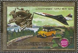 [Airmail - The 100th Anniversary of U.P.U. - History of the Postal System, Typ OW]