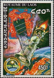 [Airmail - US-Soviet Space Mission - Apollo-Soyuz, Typ PD]