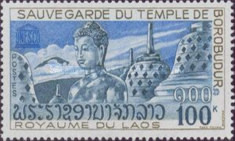 [UNESCO Campaign for Preservation of Borobudur Temple (in Indonesia), Typ PT]