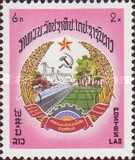 [Anniversary of the Founding of the People's Republic, Typ PW]