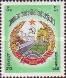 [Anniversary of the Founding of the People's Republic, Typ PX]