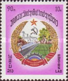 [Anniversary of the Founding of the People's Republic, Typ PY]
