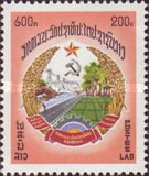 [Anniversary of the Founding of the People's Republic, Typ PZ]