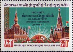 [The 60th Anniversary of Russian Revolution, Typ QP]
