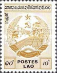 [Postal Stamps - Crest, Typ QU]